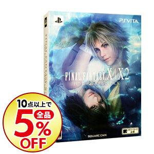 プレイステーション・ヴィータ, ソフト PSVITA XX2 HD Remaster TWIN PACK (FF10FF10-2)