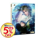 【中古】PSVITA ファイナルファンタジーX/X−2 HD Remaster TWIN PACK (FF10・FF10-2)