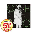 【中古】【全品5倍!5/25限定】【CD+DVD】−Outgrow− 初回限定盤B / Gero