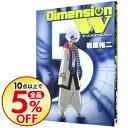 ネットオフ楽天市場支店で買える「【中古】ディメンションW 5/ 岩原裕二」の画像です。価格は108円になります。