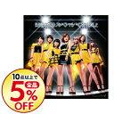 【中古】【CD+DVD】Berryz工房 スッペシャル ベスト Vol.2 初回生産限定版 / Berryz工房