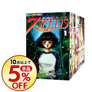 【中古】7SEEDS <全35巻セット> / 田村由美(コミックセット)画像