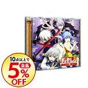 【中古】【CD+DVD−ROM】ドットカレシ−We're 8bit Lovers!− III −やみのはなやめ− / 杉田智和/高橋直純/森川智之/三浦祥朗