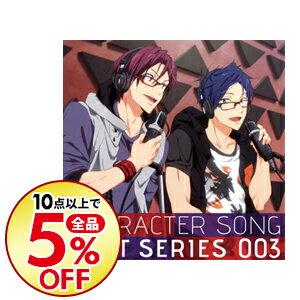 サウンドトラック, TVアニメ Free Vol3