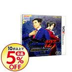 【中古】N3DS 逆転裁判123 成歩堂セレクション 限定版 【CD付】/