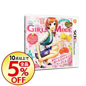 【中古】N3DS わがままファッション GIRLS MODE よくばり宣言! トキメキUP!