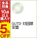 【中古】【CD+DVD】GUTS! 初回限定盤 / 嵐...