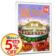 【中古】ARASHI アラフェス'13 NATIONAL STADIUM 2013 / 嵐【出演】