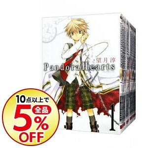 少年, その他 Pandora Hearts 24