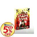【中古】HKT48 トンコツ魔法少女学院 DVD−BOX / ダチョウ倶楽部【出演】