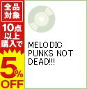 【中古】【CD+DVD】MELODIC PUNKS NOT DEAD!!! / NAMBA69