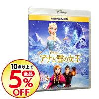 【中古】【Blu−ray】アナと雪の女王MovieNEXリーフレット付/クリス・バック【監督】