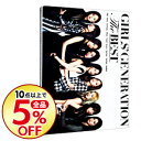 【中古】【CD+DVD】THE BEST 初回限定盤 / 少女時代