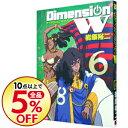 ネットオフ楽天市場支店で買える「【中古】ディメンションW 6/ 岩原裕二」の画像です。価格は108円になります。