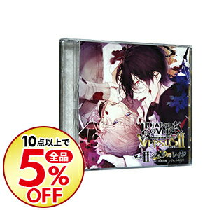 サウンドトラック, その他 DIABOLIK LOVERS SCD VERSUSII Vol2 VS