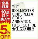 【中古】【CD・特製ムック本付】THE IDOLM@STER CINDERELLA GIRLS−AN...