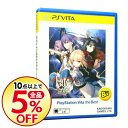 【中古】PSVITA Fate/stay night [Realta Nua] PlayStation Vita the Best