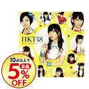 【中古】【CD+DVD】控えめI love you!Type−C / HKT48