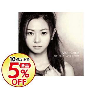 【中古】【2CD】MAI KURAKI BEST 151A−LOVE&HOPE− / 倉木麻衣