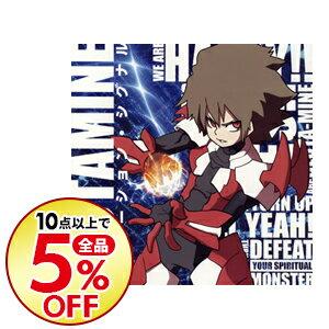 【中古】【CD+DVD】センセーション・シグナル 初回限定盤A / ぐるたみん