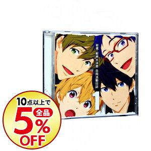 サウンドトラック, TVアニメ TVFreeEternal SummerCD 1