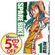 【中古】弱虫ペダル SPARE BIKE 1/ 渡辺航