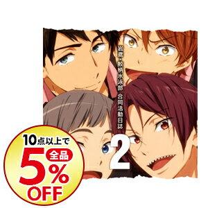 サウンドトラック, TVアニメ 5930FreeEternal SummerCD 2