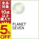 【中古】【CD+DVD】PLANET SEVEN / 三代目...