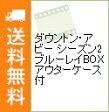 【中古】【Blu−ray】ダウントン・アビー シーズン2 ブルーレイBOX / 洋画