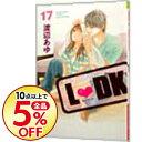 【中古】L DK 17/ 渡辺あゆ