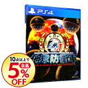 【中古】PS4 地球防衛軍4.1 THE SHADOW OF...