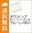 【中古】【Blu−ray】ダウントン・アビー シーズン3 ブルーレイBOX / 洋画