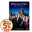 【中古】ダウントン・アビー シーズン3 DVD−BOX / 洋画