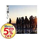 楽天乃木坂46グッズ【中古】【CD+DVD】命は美しい(Type?C) / 乃木坂46