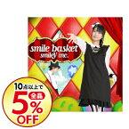 【中古】smile basket / smileY inc.