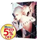 ネットオフ楽天市場支店で買える「【中古】【全品10倍!1/15限定】メメント・モリ / 英田サキ ボーイズラブ小説」の画像です。価格は285円になります。