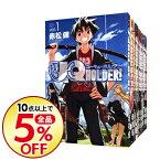 【中古】【全品5倍!8/10限定】UQ HOLDER! <1−22巻セット> / 赤松健(コミックセット)