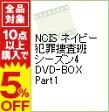 【中古】NCIS ネイビー犯罪捜査班 シーズン4 DVD−BOX Part1 / 洋画