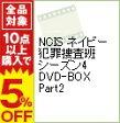【中古】NCIS ネイビー犯罪捜査班 シーズン4 DVD−BOX Part2 / 洋画