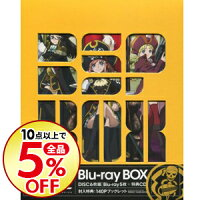 【中古】【Blu−ray】モーレツ宇宙海賊Blu−rayBOX特典CD・外箱・ブックレット付/佐藤竜雄【監督】