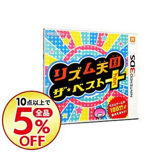 【中古】【全品10倍!10/15限定】N3DS リズム天国 ザ・ベスト+
