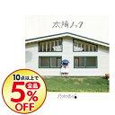 【中古】【CD+DVD】太陽ノック(Type−A) / 乃木坂46