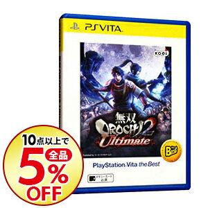 【中古】PSVITA 無双OROCHI2 Ultimate PlayStation Vita the Best