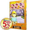 【中古】名探偵コナン 87/ 青山剛昌