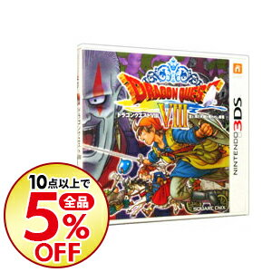 Nintendo 3DS・2DS, ソフト N3DS VIII