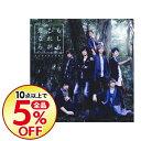 【中古】【CD+DVD】もしも これが恋なら 初回限定盤A / 風男塾