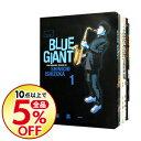 【中古】BLUE GIANT <全10巻セット> / 石塚真