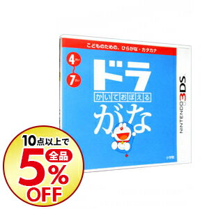 Nintendo 3DS・2DS, ソフト 5525N3DS