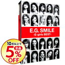 【中古】E.G.SMILE−E−girls BEST− / E−girls