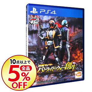 Kamen Rider battride war PS4